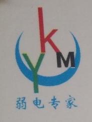 [工商信息]郑州玥柯玛电子科技有限公司的企业信用信息变更如下