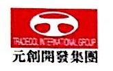 [工商信息]元创实业(郑州)有限公司的企业信用信息变更如下