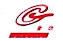 [工商信息]郑州金泰磨料磨具有限公司的企业信用信息变更如下