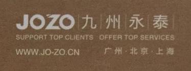 北京九州永泰广告有限公司