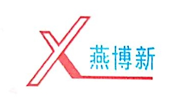 北京市燕博新空调通风设备有限公司