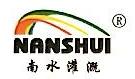 [工商信息]深圳市南水灌溉科技有限公司的企业信用信息变更如下