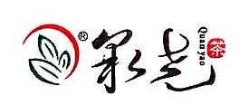 [工商信息]泉州泉尧茶业有限公司的企业信用信息变更如下