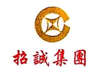 [工商信息]深圳市星越贸易有限公司的企业信用信息变更如下