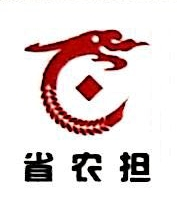 江西省农业产业化龙头企业担保有限责任公司