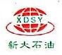 [工商信息]南昌新大实业发展有限公司的企业信用信息变更如下