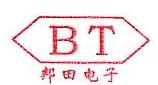 [工商信息]唐山北田电子有限公司的企业信用信息变更如下