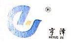 [工商信息]宁波市亨泽自控科技有限公司的企业信用信息变更如下