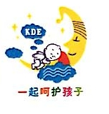 中山市康蒂婴儿用品有限公司