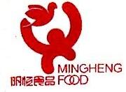 [工商信息]连云港伊利食品有限公司的企业信用信息变更如下