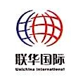 联华国际保险经纪(北京)有限公司