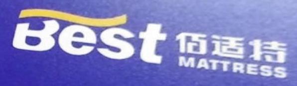 [工商信息]佛山市佰适特家具有限公司的企业信用信息变更如下