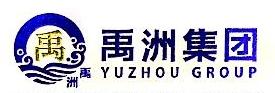 [工商信息]深圳前海禹舟基金管理有限公司的企业信用信息变更如下