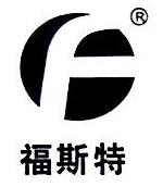 远东福斯特新能源有限公司 : 智慧能源(600869)子公司入选《汽车动力蓄电池行业规范条件》企业...