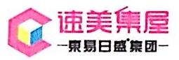 [工商信息]速美集家装饰有限责任公司上海分公司的企业信用信息变更如下