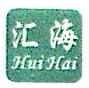深圳市龙岗区汇海过滤器材厂