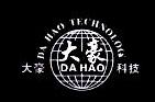 [工商信息]杭州大豪电子科技有限公司的企业信用信息变更如下