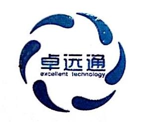 [工商信息]黑龙江卓远通科技有限公司的企业信用信息变更如下
