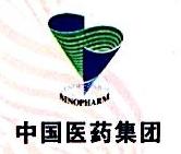 [工商信息]国药控股芜湖有限公司的企业信用信息变更如下