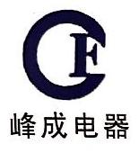 [工商信息]杭州峰成电器有限公司的企业信用信息变更如下