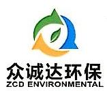 广西和翔众诚达环境管理有限公司