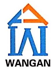 [工商信息]上海望安建筑装饰工程有限公司的企业信用信息变更如下