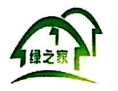 [工商信息]武汉都市绿之家木业有限公司的企业信用信息变更如下