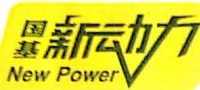 长春国基电子科技有限公司