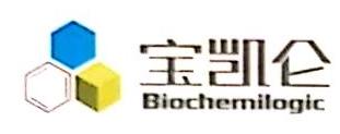 深圳市宝凯仑科技有限公司
