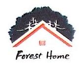 [工商信息]泰宁县森林旅游发展有限公司的企业信用信息变更如下