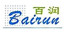 广州绿力涂料有限公司