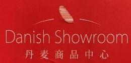 丹中联合(上海)商业有限公司