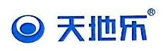 [工商信息]青海天地乐科技有限责任公司的企业信用信息变更如下