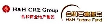 深圳市合和商业经营管理有限公司