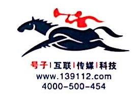 广西号子传媒科技有限责任公司