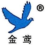 江苏卫东机械有限公司