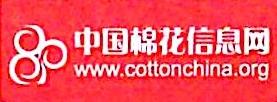 [工商信息]北京棉花展望信息咨询有限责任公司的企业信用信息变更如下