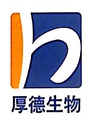 江西厚德生物材料有限公司