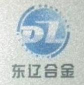 [工商信息]乐清市东辽合金材料有限公司的企业信用信息变更如下