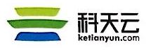 [工商信息]广州科天视畅信息科技有限公司的企业信用信息变更如下
