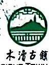 苏州市吴中灵天建设投资发展有限公司