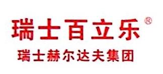 [工商信息]广州市百儿安贸易有限公司的企业信用信息变更如下