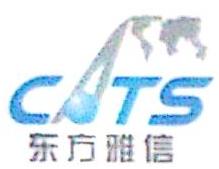 北京东方雅信软件技术有限公司