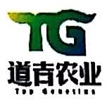 [工商信息]山东登海道吉种业有限公司的企业信用信息变更如下