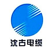 广州市同联电力设备有限公司