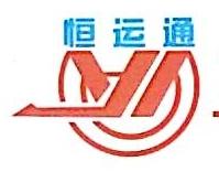 宜兴市恒运通轮胎有限公司