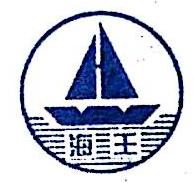 青岛松源纸业有限公司