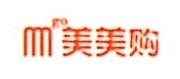广东顺德美美购电子商务有限公司