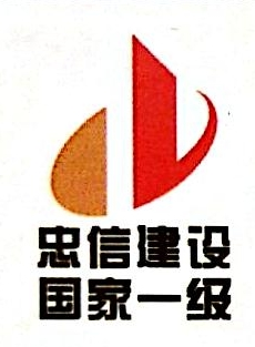 江西昭阳建设工程有限公司