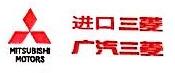 宁波博菱汽车有限公司